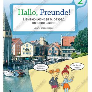 Hallo,-Freunde!---NEMAČKI-JEZIK-za-6.-razred-osnovne-škole