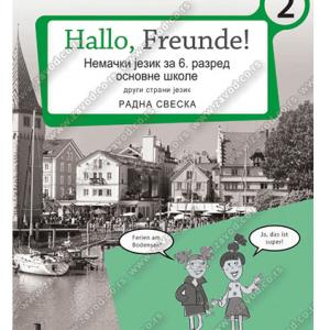 Hallo,-Freunde!---RADNA-SVESKA---NEMAČKI-JEZIK-za-6.-razred-osnovne-škole