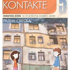 KONTAKTE-5--RADNA-SVESKA-za-nemacki-jezik-za-peti-razred-osnovne-skole