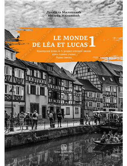 LE-MONDE-DE-LÉA-ET-LUCAS-1---RADNA-SVESKA--francuski-jezik-za-5.-razred-osnovne-škole