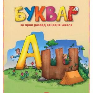 bukvar-bogavac