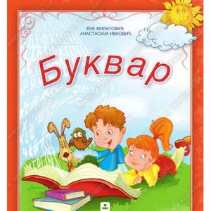 bukvar-milatovic