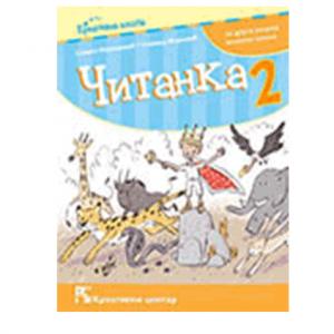citanka-2