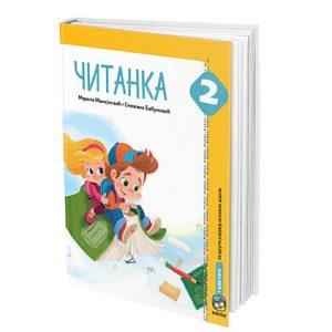 citanka-marela-2