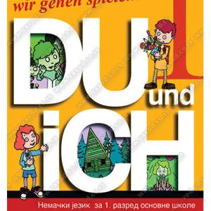du-und-ich-nemacki-jezik-za-prvi-razred