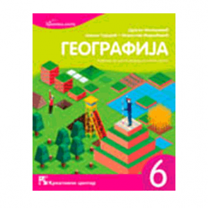 geografija-6