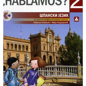 hablamos-udzbenik-za-6-razred