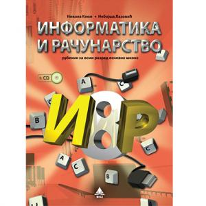 info.-i-rac.8