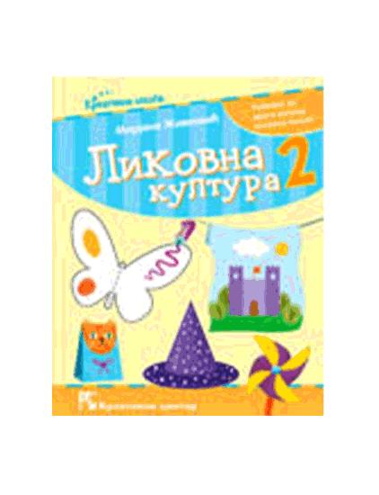 likovno-2
