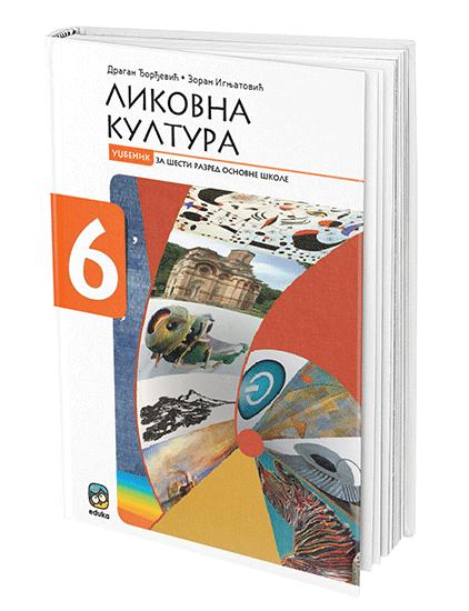 likovno-6