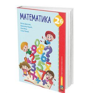mat-drezgic-2b
