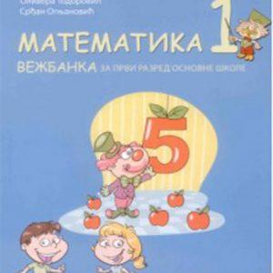 matematika-1