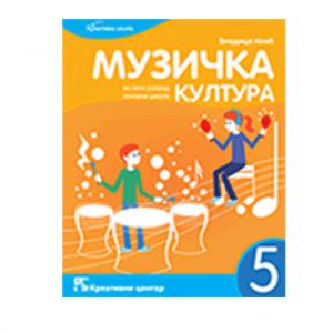 muzicko 5