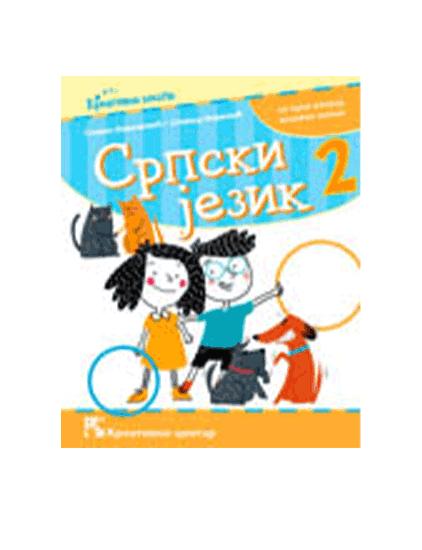 srpski-jezik-2-razred