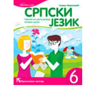 srpski-jezik-6
