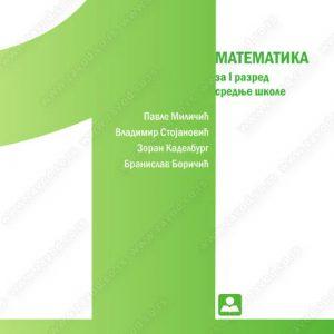 21177-Matematika-1r.-SŠ-Zavod.jpg