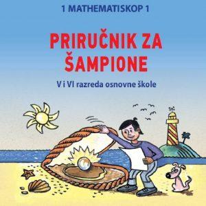 Prirucnik-za-sampione-Matematiskop.jpg