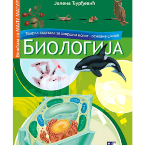 Biologija-matura.png