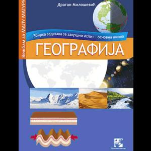 Geografija-matura.png