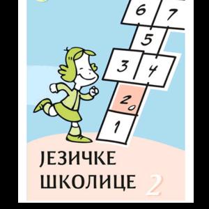 Jezičke-školice-2-2.png