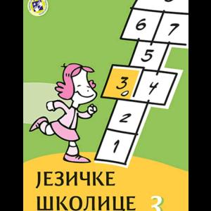 Jezičke-školice-3-1.png