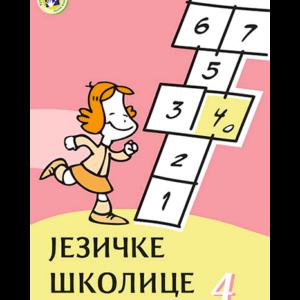 Jezičke-školice-4-1.png