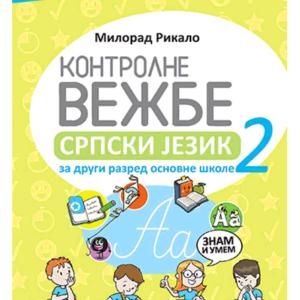 Kontolne-vežbe-Srpski-2.png