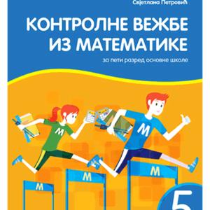 Kontrolne-vežbe-Matematika-5.png
