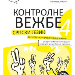 Kontrolne-vežbe-Srpski-4.png