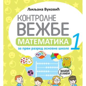 Kontrolne-vežbe-matematika-1.png