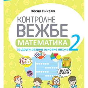 Kontrolne-vežbe-matematika-2.png