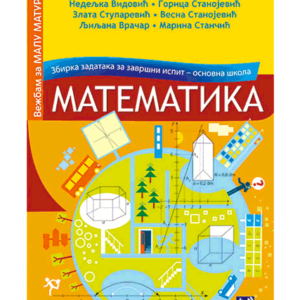 Matematika-matura.png