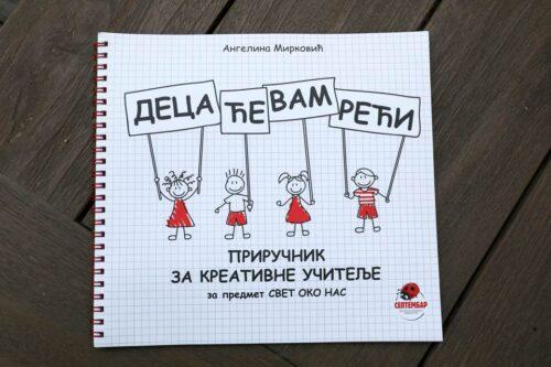 uciteljica-mondo-goran-sivacki-3-1-.jpg