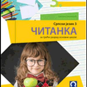 2D-FRESKA-CITANKA-3_korice.png