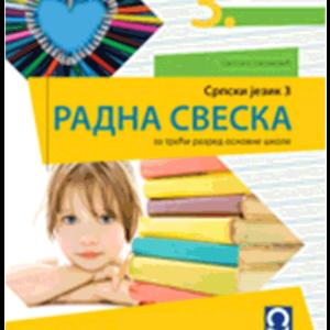 2D-FRESKA-RADNA-SVESKA-3_korice.png