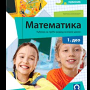 2D-MATEMATIKA-3_I-deo_korice_Za-Min-1.png