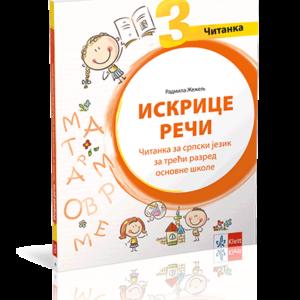3D_Srpski-jezik_Iskrice-reci_Citanka-3