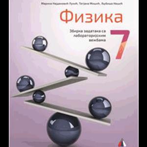 Fizika-7-Zbirka-zadataka-sa-laboratorijskim-vezbama-vulkan.png
