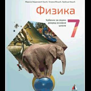 Fizika-7-udzbenik-vulkan.png
