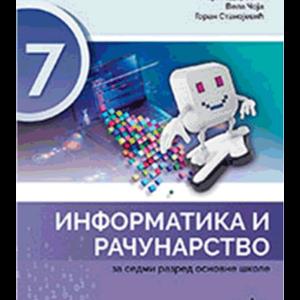 Informatika7Nm.png