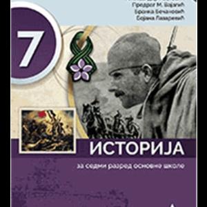 Istorija7Nm.png