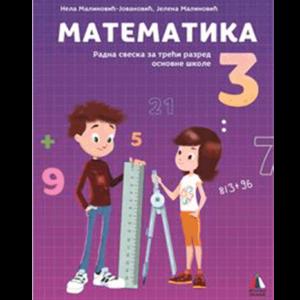 Matematika-3-Radna-sveska-vulkan.png