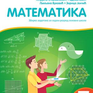 Matematika-7-radna-sveska-KC.jpg
