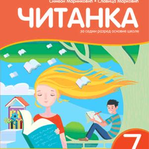 citanka-7-kc