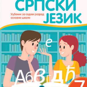 gramatika-7-kc