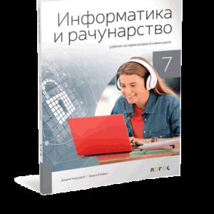 informatika-7-logos