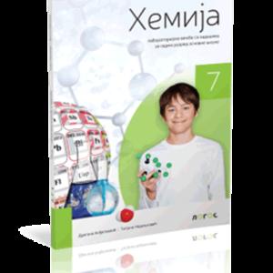 logos-hemija-7-logos