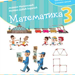 matematika--3-rs