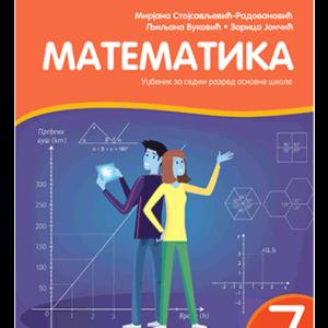 matematika-7-u-kc