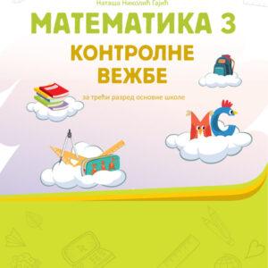 Matematika-3_KV-2